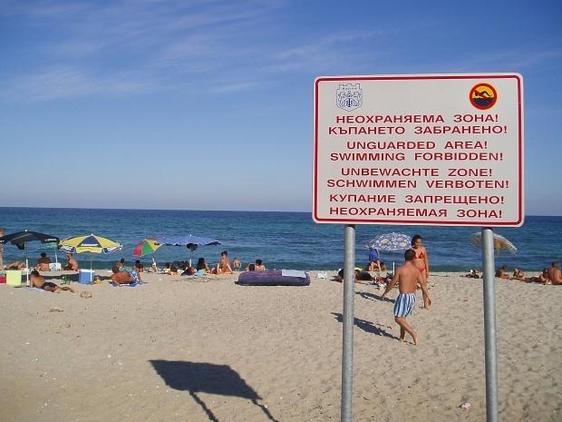 Nudist semester: Nakenbad i Bulgarien